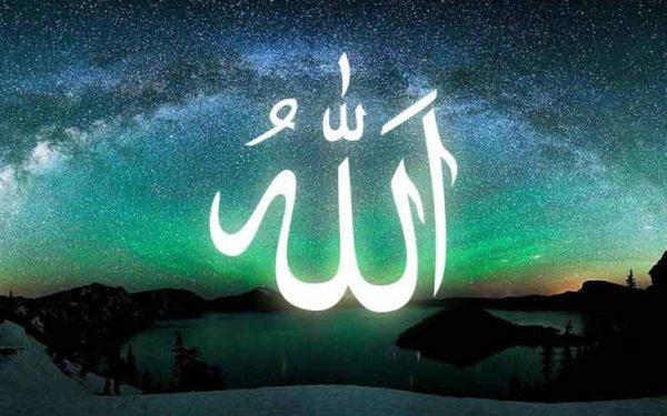 Hikmah Dzikir Asmaul Husna
