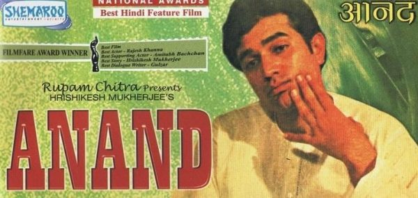 Film Anand
