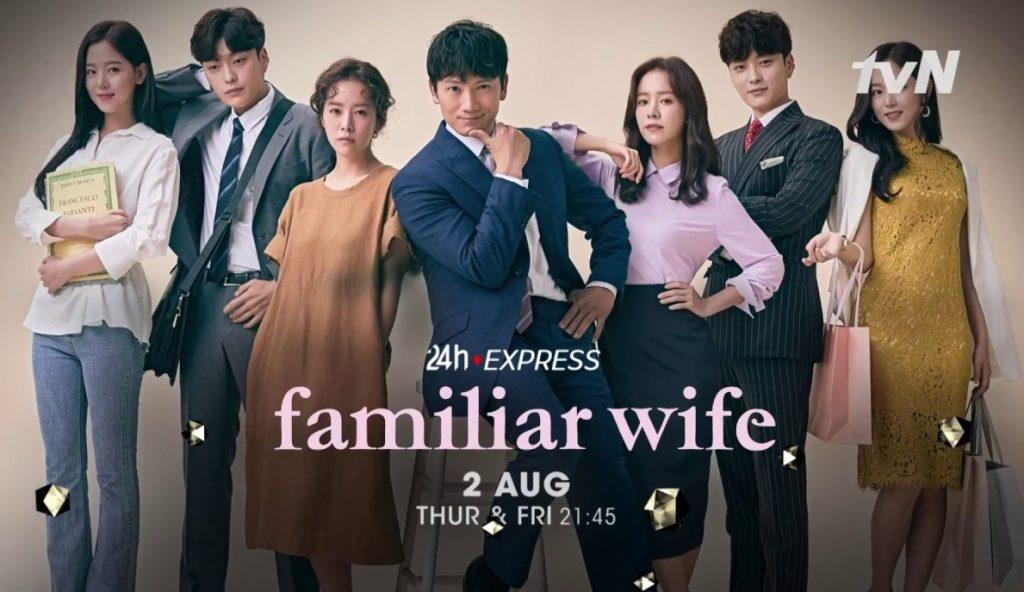 Film Familiar Wife