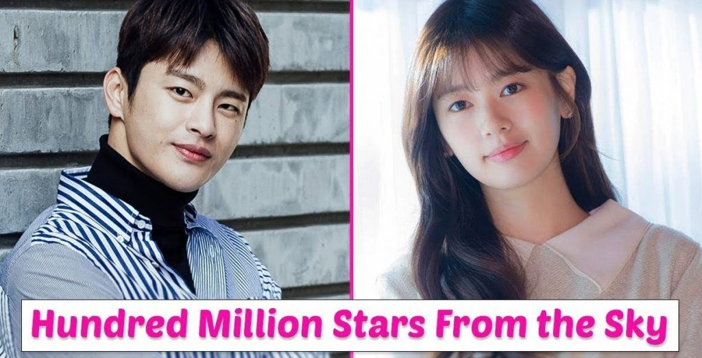 Film Hundred Million Stars From the Sky