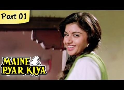 Film Maine Pyar Kiya