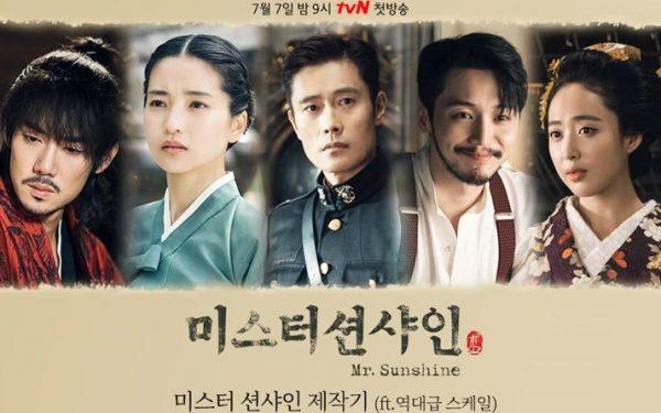 Film Mr Sunshine