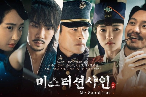 Film Mr Sunshine