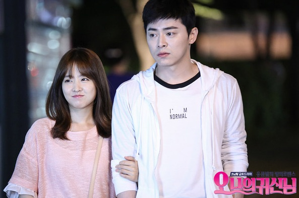 Film Oh My Ghost