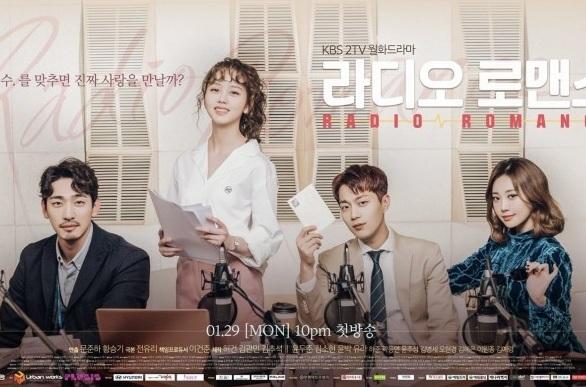 Film Radio Romance