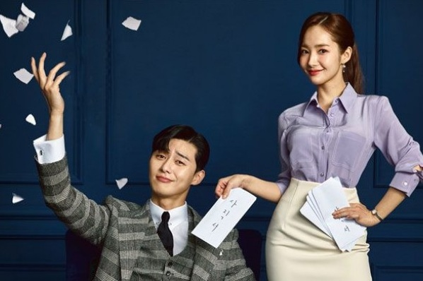 Film What's Wrong with Secretary Kim