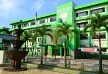 Cara Daftar Masuk Universitas Islam Sumatera Utara (UISU)
