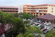 Cara Daftar Masuk Universitas Muhammadiyah Sumatera Utara (UMSU)